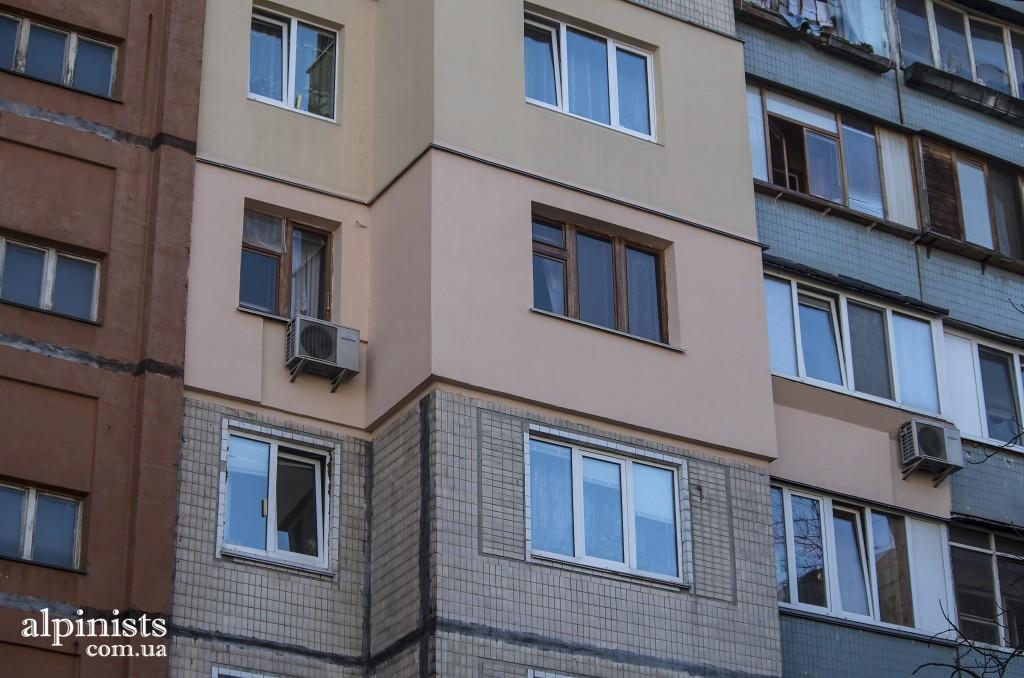 Утепление фасада квартиры