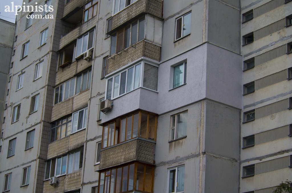 Утепленная квартира Киев