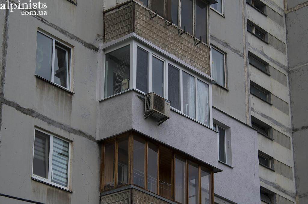 Теплоизоляция балкона Киев