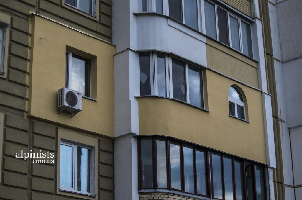 Утепленные балконы