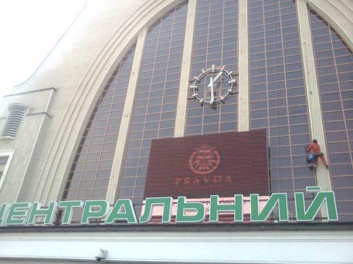 Здание московской областной думы в районе Мякинино